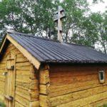 Sankt Georgs kapell